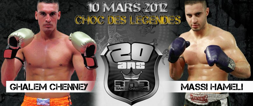 cheney vs hammeli rmboxing
