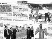 muay siam sekou dembele rmboxing