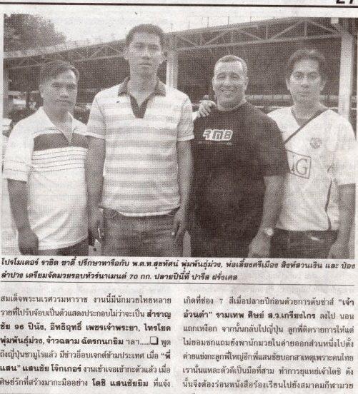Am, Sutat , Rachid Saadi rmboxing, Pong à Bangkok